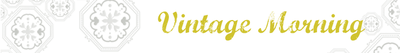 Vintage Morning Etsy Banner
