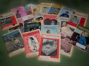 1960_work_basket_magazines